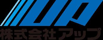 株式会社アップ|静岡県裾野市のドローンによる空撮と映像コンテンツ制作および業務請負業・人材派遣業